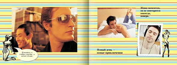 Принтбук Премиум в мягкой обложке (минибук) 18х13, стиль