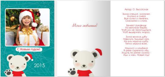 Printbook открытки
