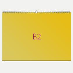 Календарь перекидной В2, горизонтальный<br>