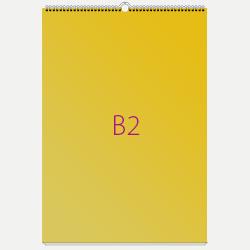 Печать Календарь перекидной В2, вертикальный