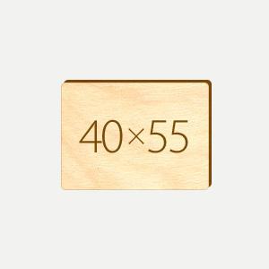Печать Печать по дереву 40х55