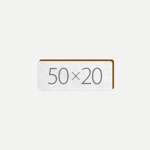Печать Печать по дереву 50х20 (с подложкой)