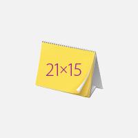 Печать Календарь настольный 21х15 домик