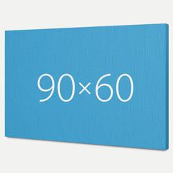 Печать Холст Премиум 60x90