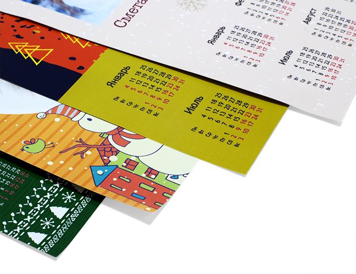 Календарь плакат А2<br>