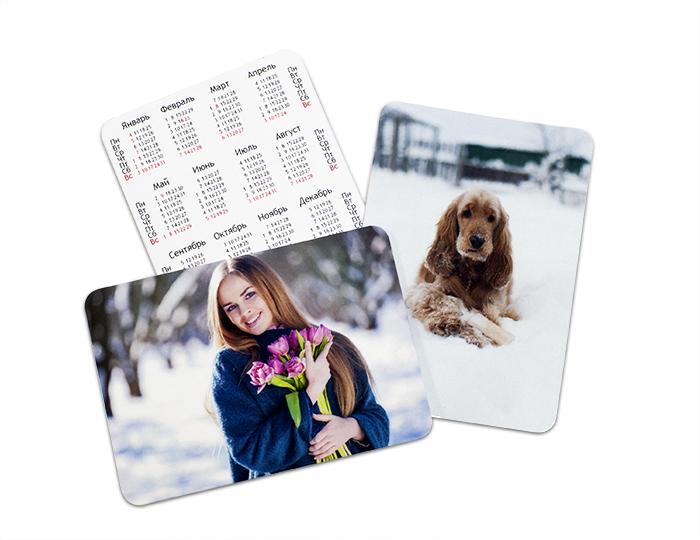 Карманный календарик<br>