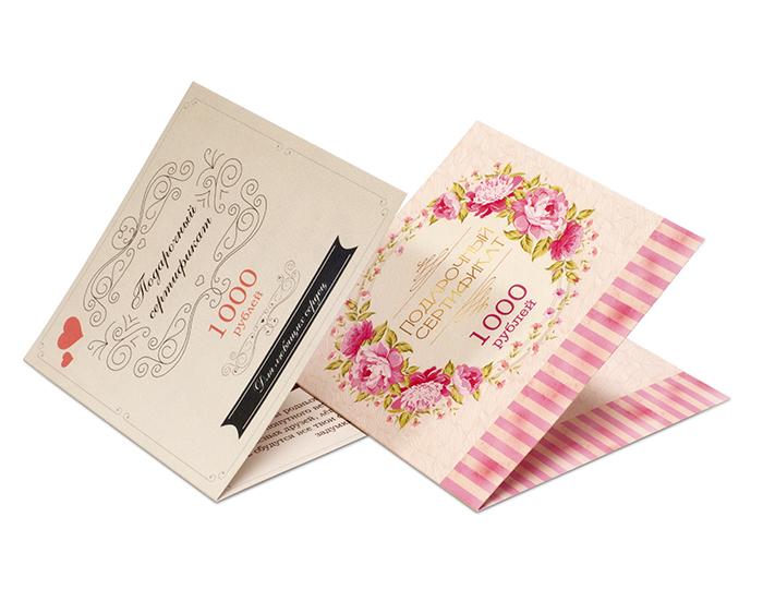 Подарочный сертификат 1000 рублей<br>