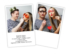 Фотографии 10х13,5 Polaroid<br>