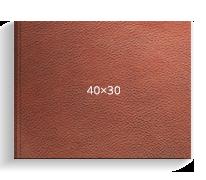 Печать Принтбук ROYAL в коричневой кожаной обложке 40х30