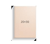 Печать Принтбук ROYAL в бежевой кожаной обложке 20х30