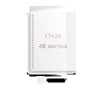 Печать Тетрадь на пружине с пластиковой обложкой, 48 л.