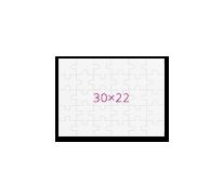 Печать Пазл 30х22 (204 элемента)