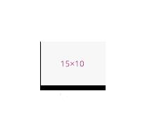 Печать Открытка 15х10