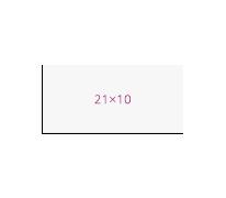 Печать Открытка 21х10