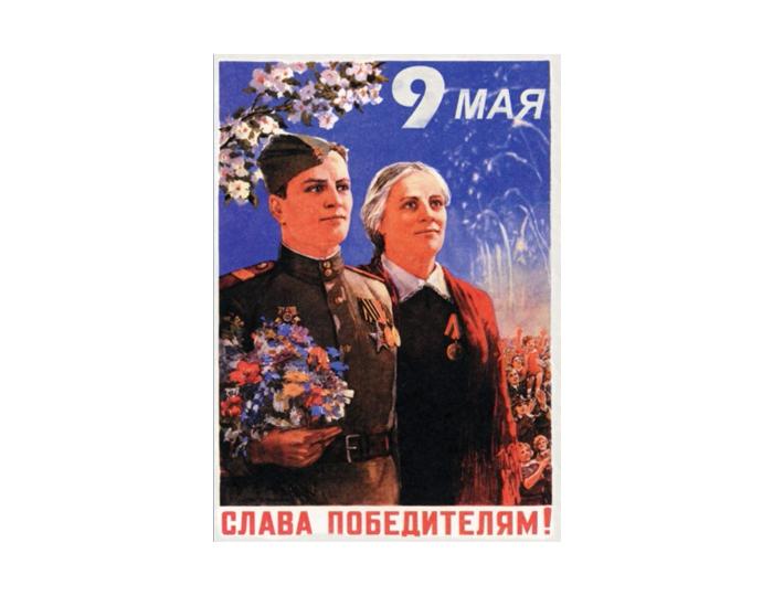 9 мая - превью кт - постеры