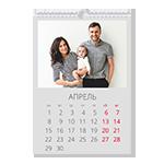 Печать Календарь перекидной А2, вертикальный