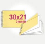 """Печать Фотоальбом на пружине 30х21 """"Эконом"""""""