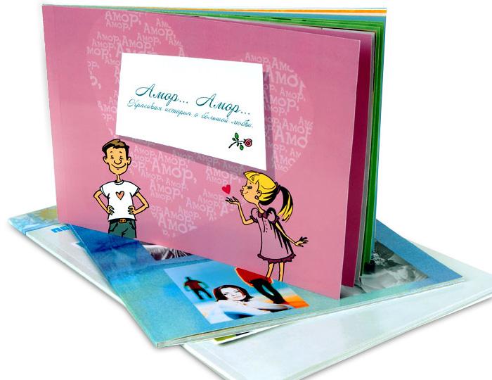 Принтбук в мягкой персональной обложке 19х27 (60 страниц)<br>