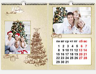 Именной календарь в подарок на юбилей или корпоратив