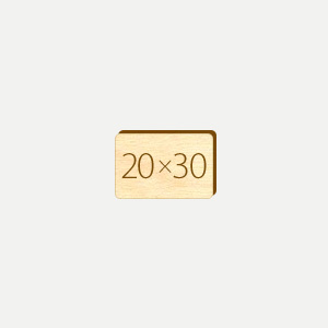 20х30
