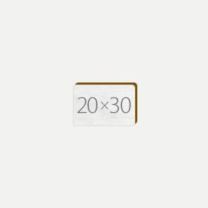 20х30 (с подложкой)
