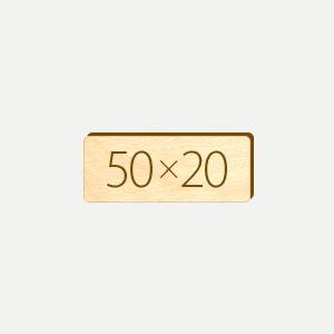 50х20