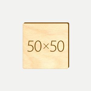 50х50