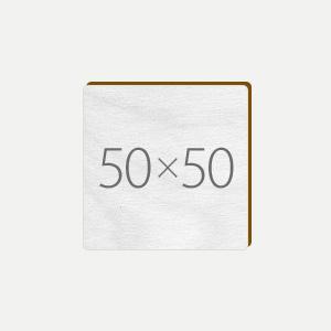 50х50 (с подложкой)