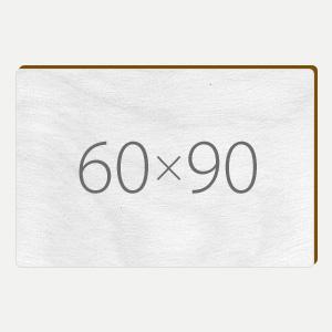 60х90 (с подложкой)