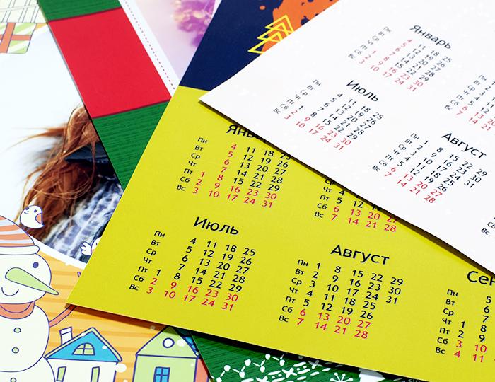Печатать календари с фото в формате постеров А2