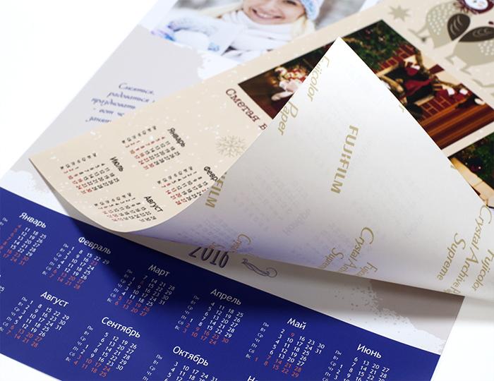 Календарь плакат А3 Премиум