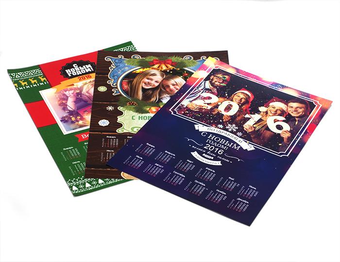 Календарь плакат A3