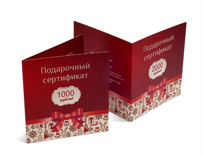 Подарочные сертификаты - Санкт-Петербург
