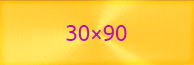 30x90 металлик
