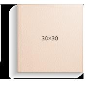 Принтбук ROYAL в бежевой кожаной обложке 30х30