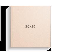 Принтбук Премиум в обложке из искусственной кожи 30х30, бежевый
