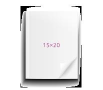 15х20, от 10 разворотов