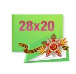 Планшет Премиум 28х20 к 9 мая
