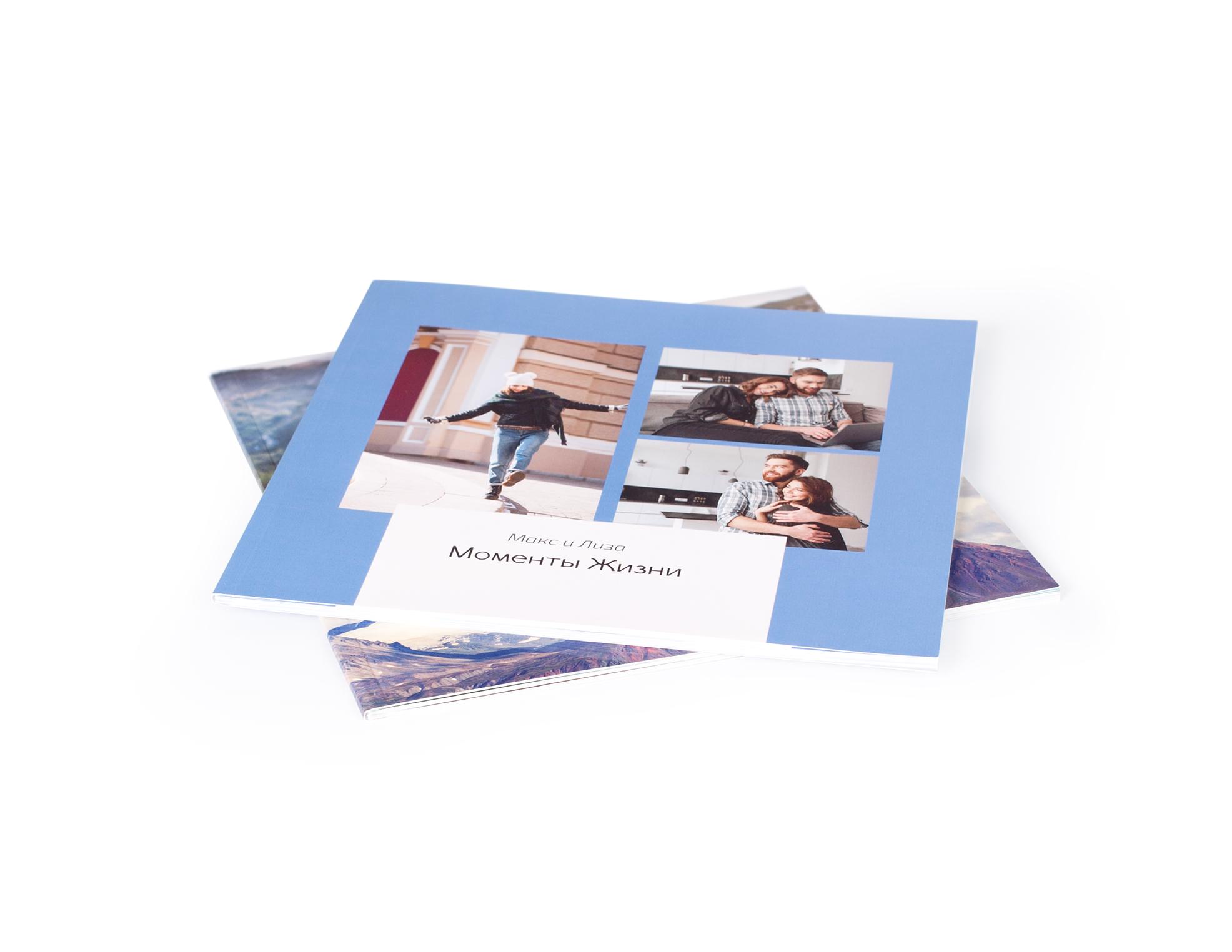 Принтбук в мягкой персональной обложке 19х27 (40 страниц)