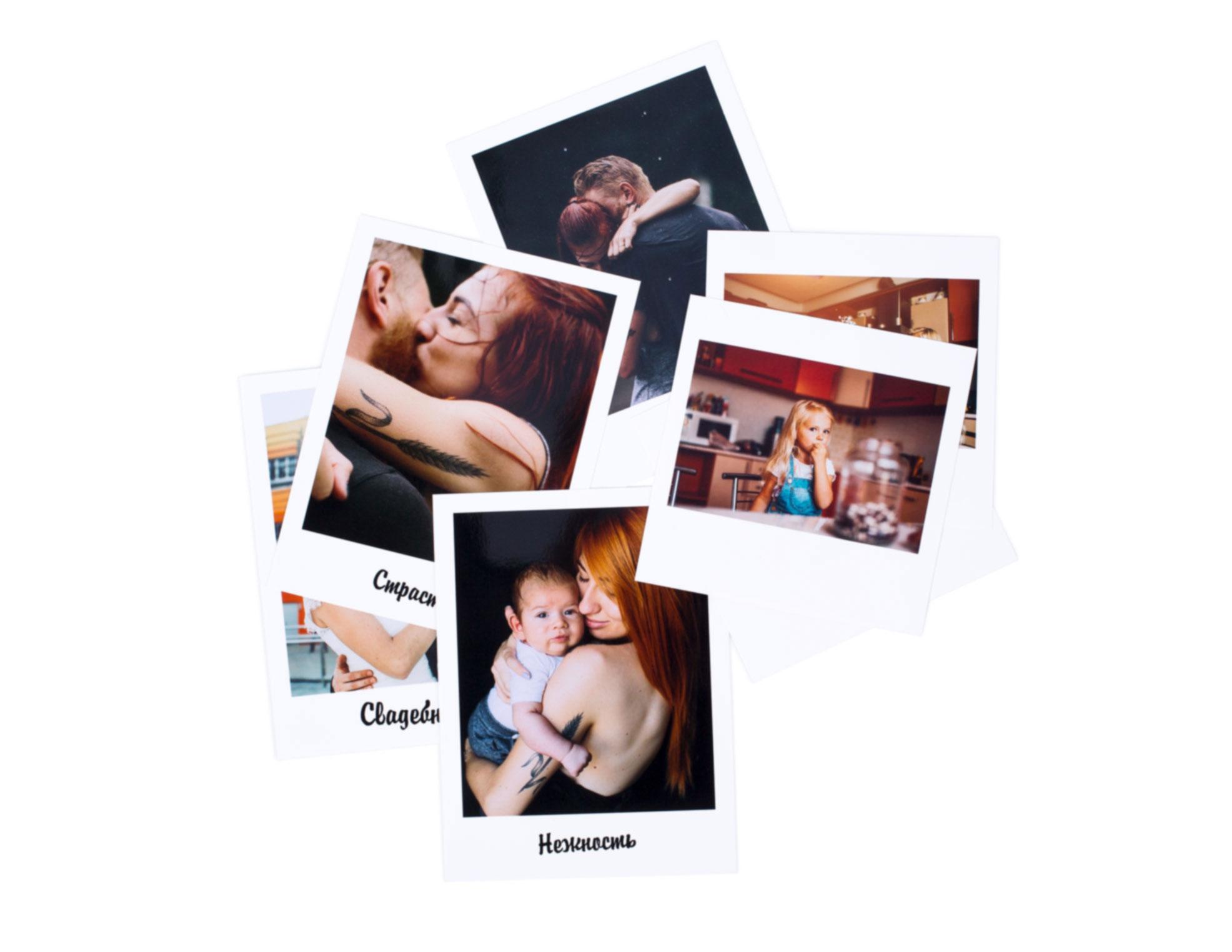 Печать фотографий с белыми полями полной настройки