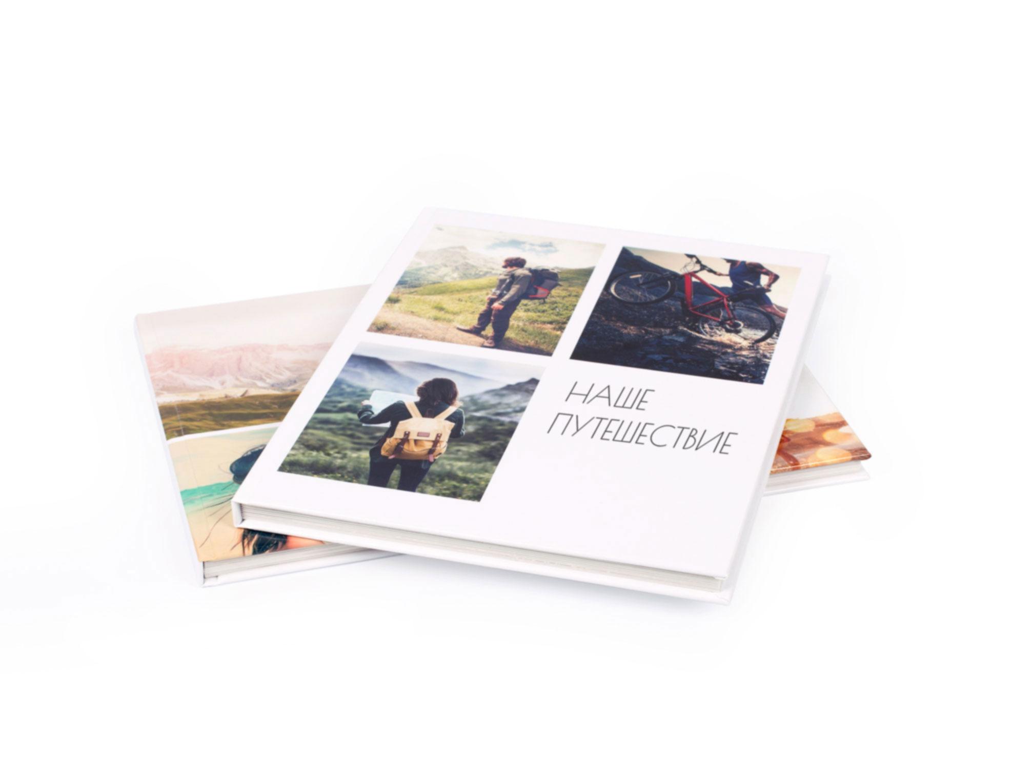Вы можете создать фотокнигу онлайн в регионах России со школьными фотографиями