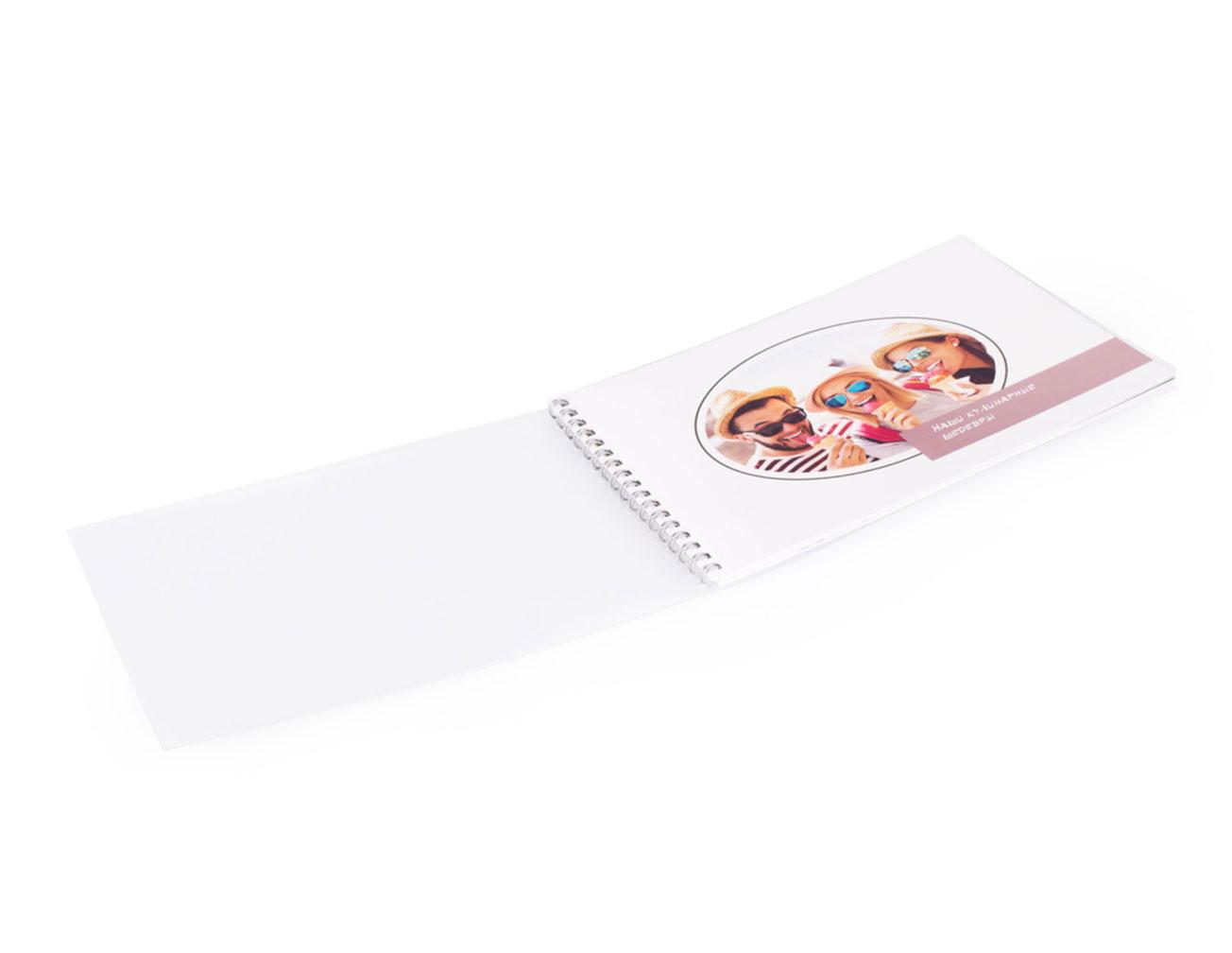 Фотокнига на пружине: создать онлайн – печать в NetPrint