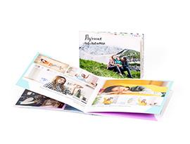 Фотокнига Премиум в мягкой обложке: создать онлайн – печать в NetPrint - Оренбург