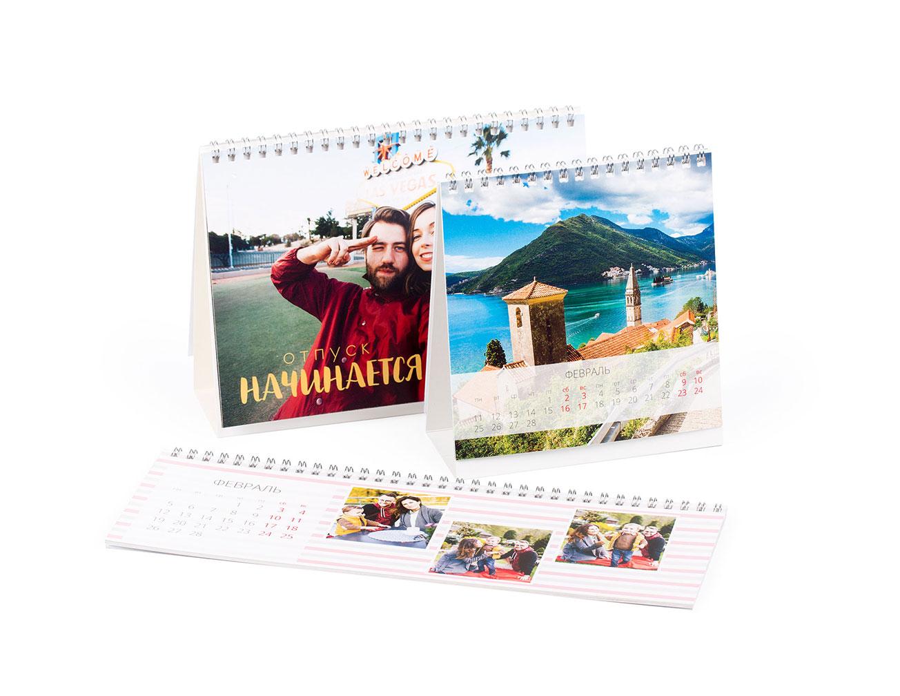 Календарь настольный - Ханты-Мансийск