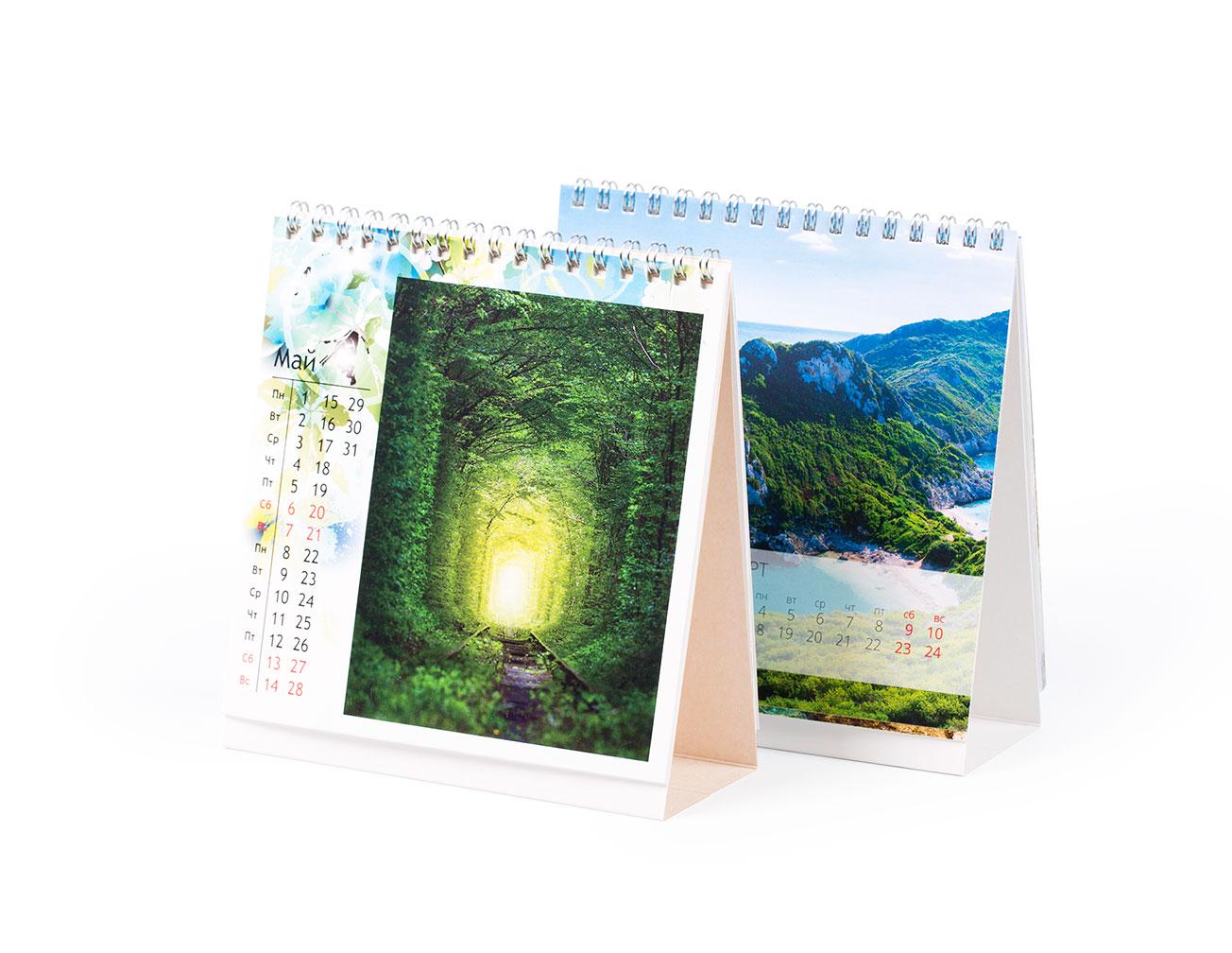 Календарь настольный - Нальчик