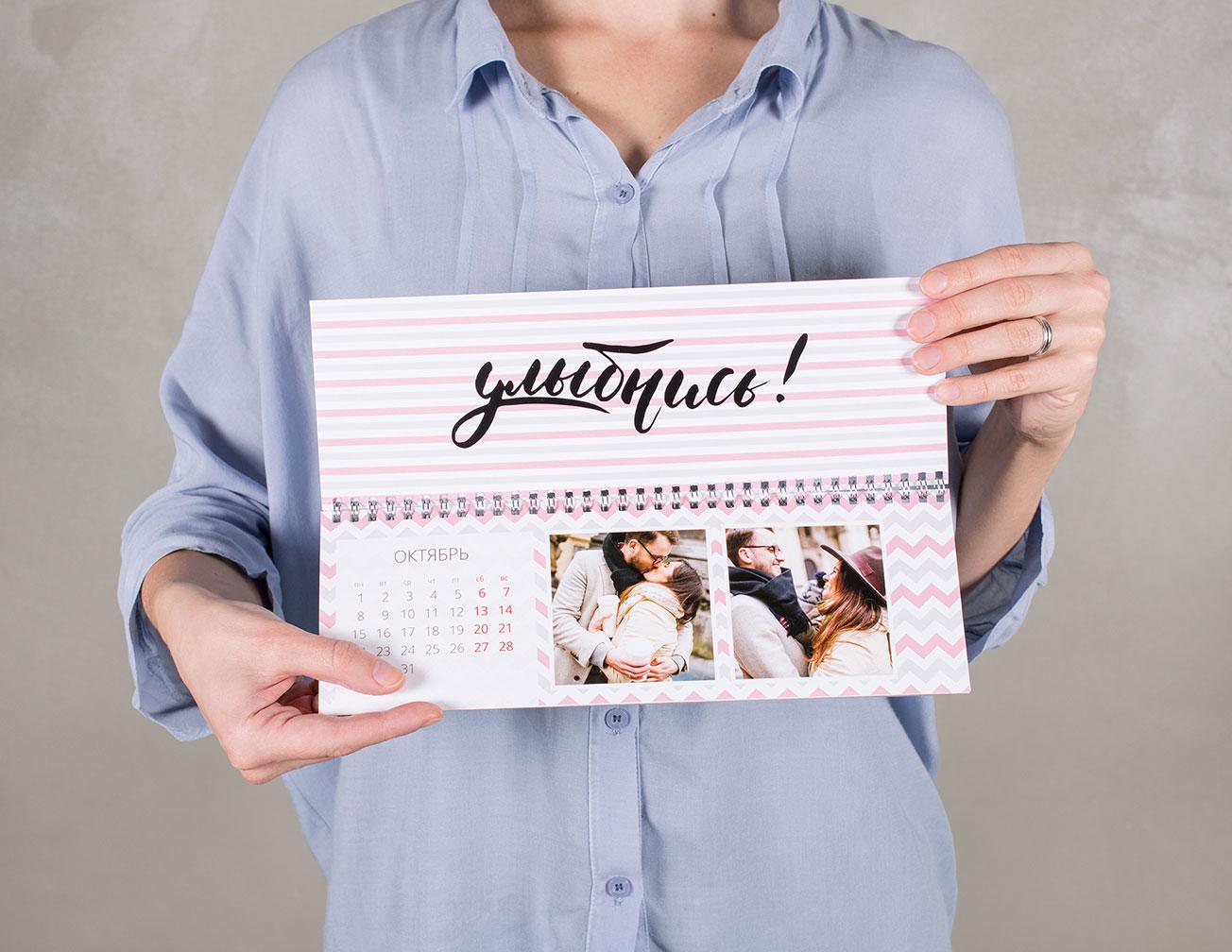 Печать настольных календарей 15х15, 21:15, 30:20: изготовление на заказ в NetPrint