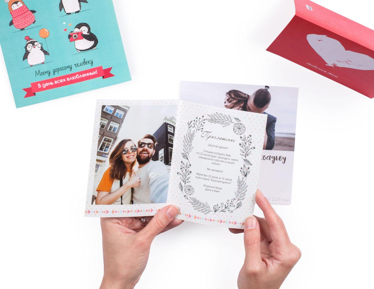 Фотооткрытки – изготовление и печать на заказ в NetPrint