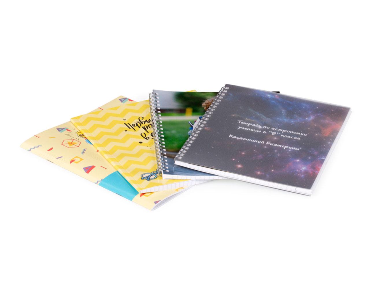 Блокноты и тетради с фото на обложке: изготовление и печать на заказ в NetPrint