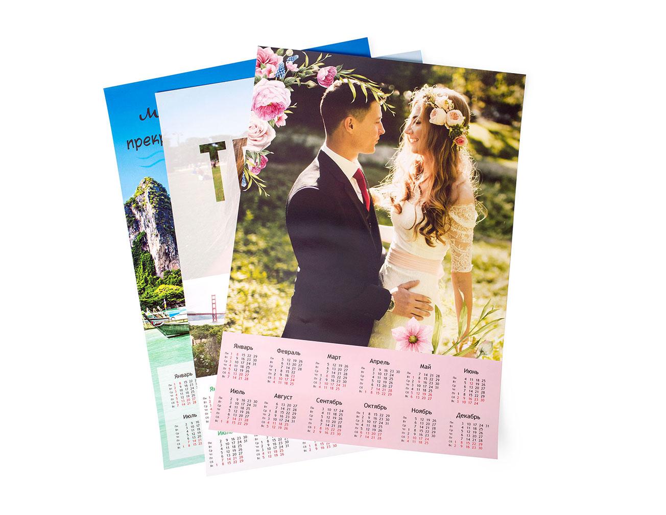 Календарь плакат Стандарт - Москва