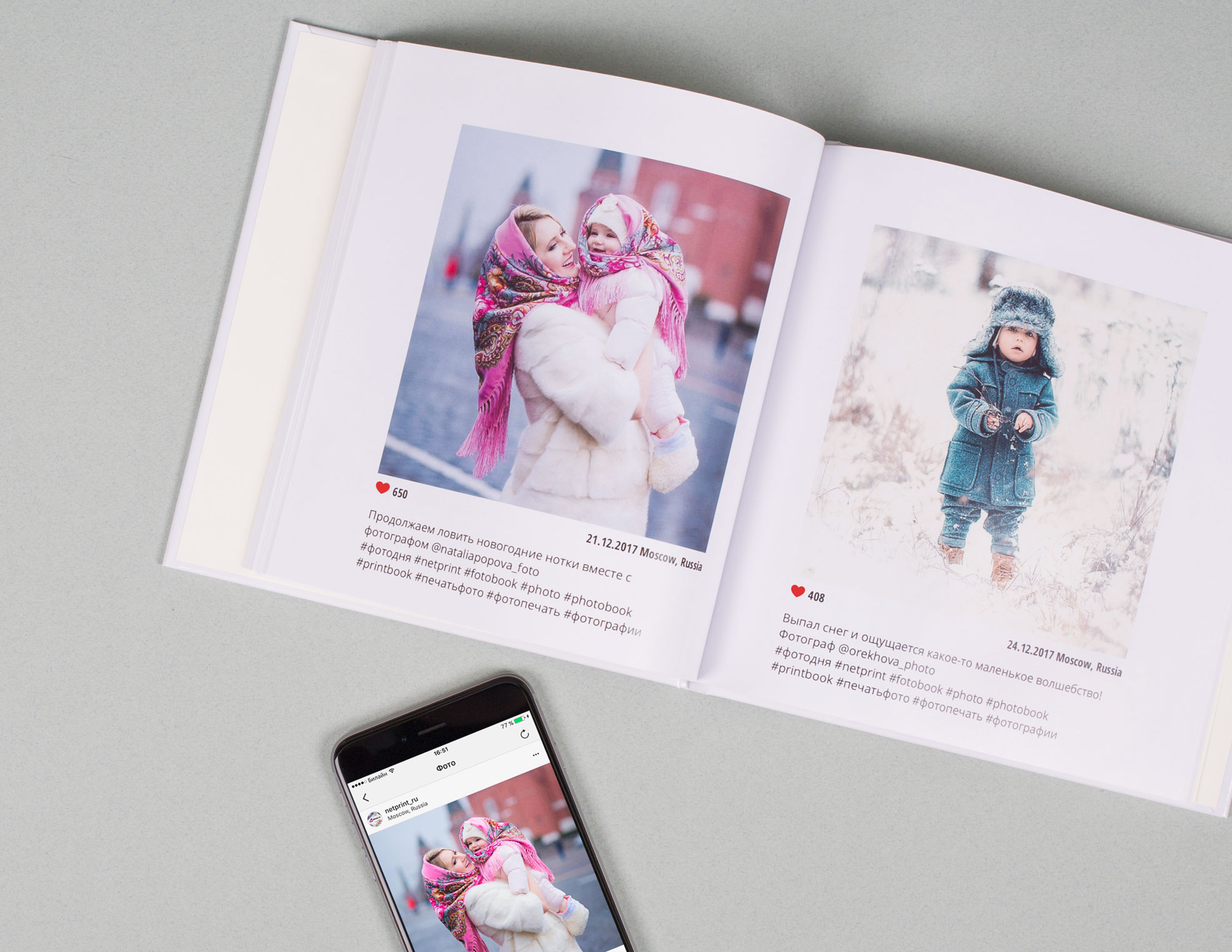 Фотокнига Инстаграм (Instagram): заказать онлайн – печать в NetPrint
